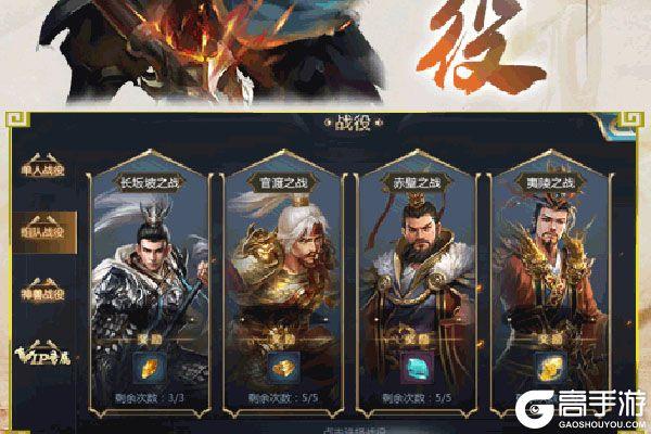 《布武天下ol》火爆新服官方版开启 下载官方版迎风起航
