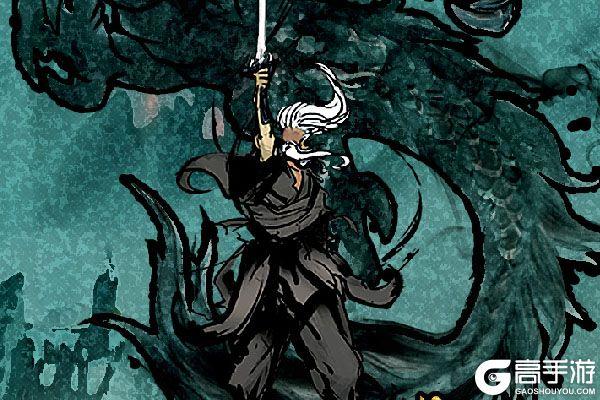 如何下载剑气除魔 2021最新剑气除魔免费下载地址分享