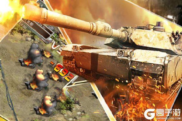 战地坦克v2.6.1
