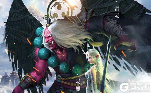 绝世仙王下载地址分享 最新最全官方版绝世仙王游戏下载尽在高手游