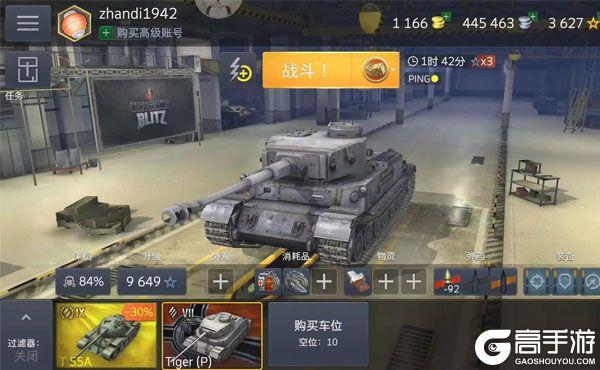 坦克世界闪击战2021