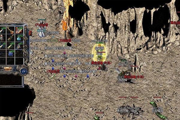 下载龙之神途 龙之神途下载安装方法和最新版龙之神途下载地址盘点