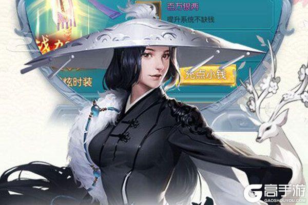 九天仙缘v1.0.0