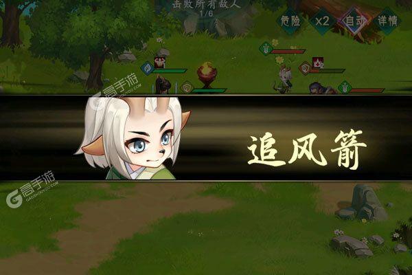 仙弈传说九游版