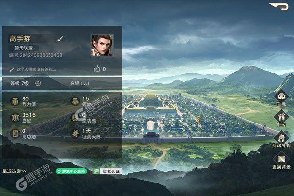 荣耀新三国开测在即 最新官方版荣耀新三国游戏下载来了