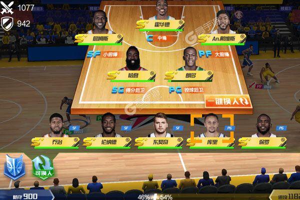 NBA篮球大师最新版