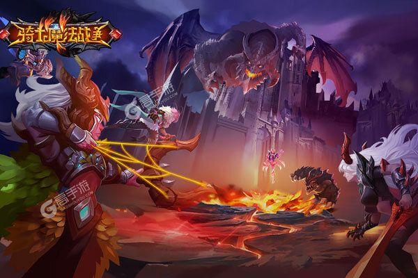 骑士的魔法战争九游版