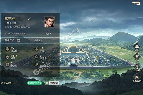 如何下载荣耀新三国 2021最新荣耀新三国游戏下载安装攻略