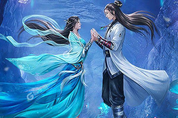 凡人修仙传九游版