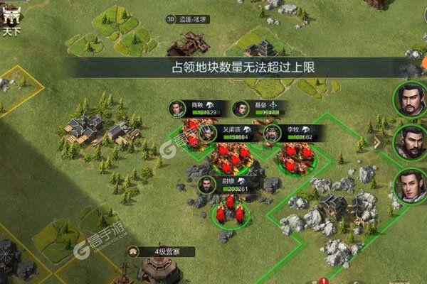 大秦帝国之帝国烽烟安卓版