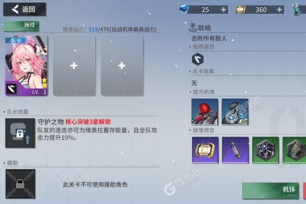 空匣人型安卓下载 最新空匣人型游戏官方安卓版下载地址来袭