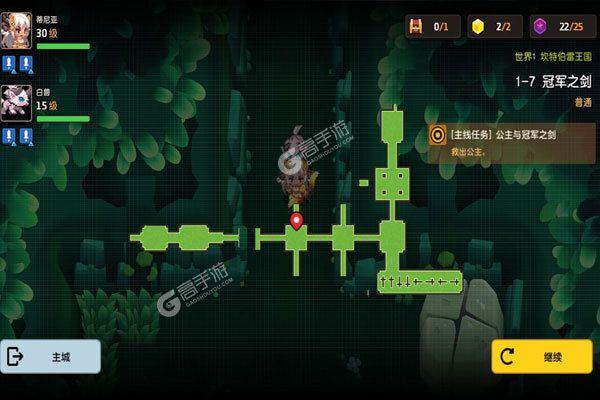 坎特伯雷公主与骑士唤醒冠军之剑的奇幻冒险游戏下载