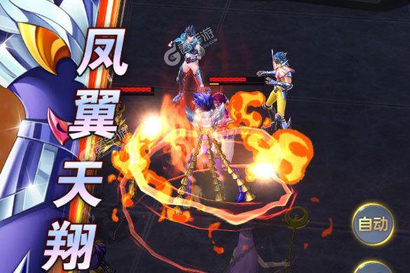 圣斗士星矢正义传说最新版