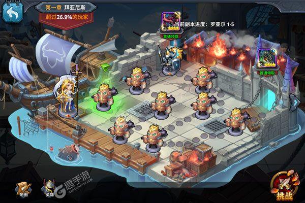 骑士的魔法战争电脑版
