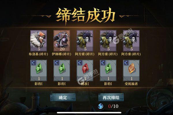 旧日传说九游版