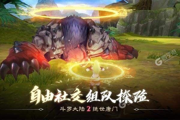 斗罗大陆2绝世唐门游戏下载