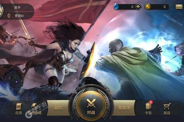 天际征服下载游戏地址 天际征服最新版官网免费下载