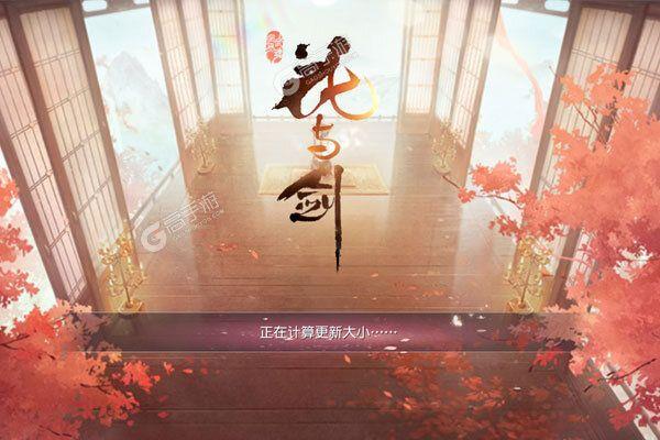 花与剑正版
