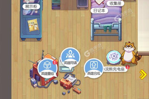 小浣熊百将传游戏下载 安卓版小浣熊百将传下载新版本应该在哪下?