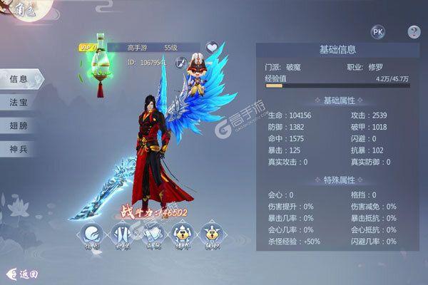 五行降妖师官网下载哪里有 官网2021最新版五行降妖师游戏下载通道开启