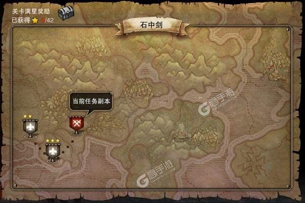 王者战魂九游版