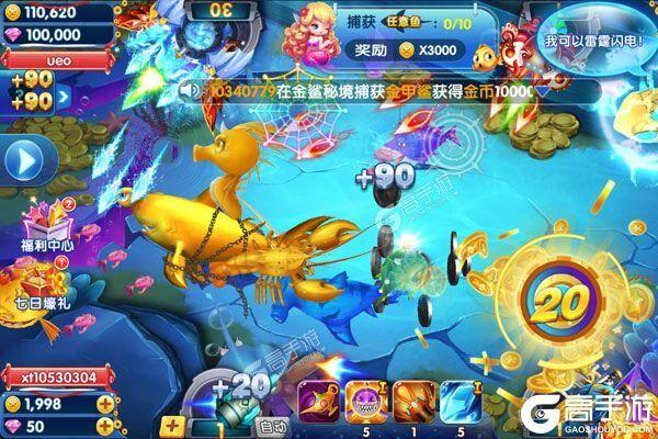 捕鱼荣耀怎么下载 最新版捕鱼荣耀下载安装攻略教程